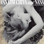 黒い涙(CD)