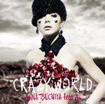 Crazy World(CD+DVD)
